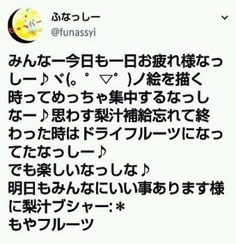 Screenshot_2018-10-17-07-33-08_crop_540x557.jpg