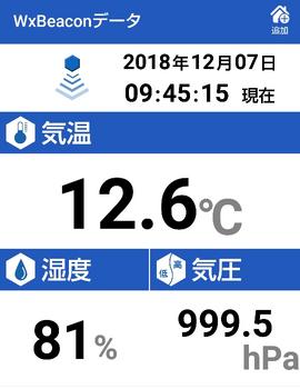 Screenshot_20181207-094522_crop_540x699.png