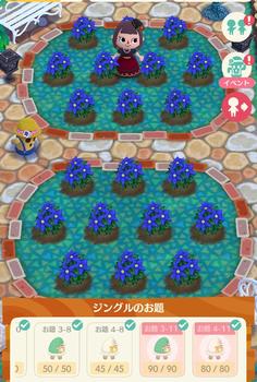 Screenshot_20181208-084537_crop_540x800.png