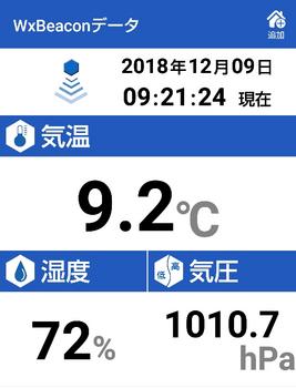 Screenshot_20181209-092127_crop_540x706.png