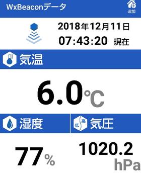 Screenshot_20181211-074325_crop_540x675.png