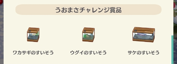 Screenshot_20190126-132543_crop_540x197.png
