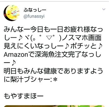 Screenshot_20190131-182250_crop_540x532.png
