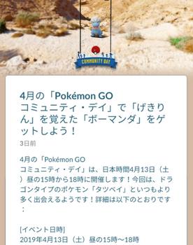 Screenshot_20190413-095104_crop_540x684.png