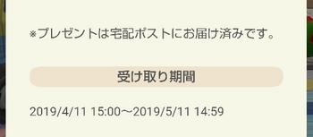 Screenshot_20190413-100546_crop_540x237.png