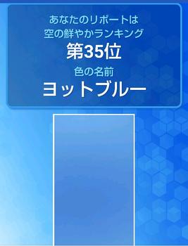 Screenshot_20190416-162210_crop_540x706.png